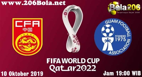 Prediksi AFC Worldcup 2022